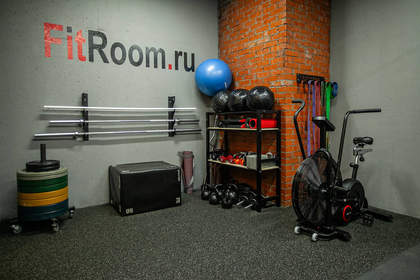 Фитнес-студия «FITROOM» (пр-т Юрия Гагарина)